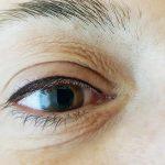Eyeliner Permanent Makeup Wien